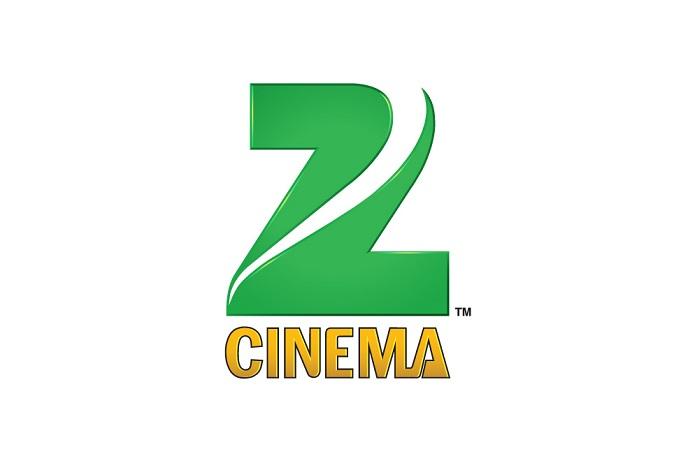 E_Zee_Cinema_Logo_Sponsor