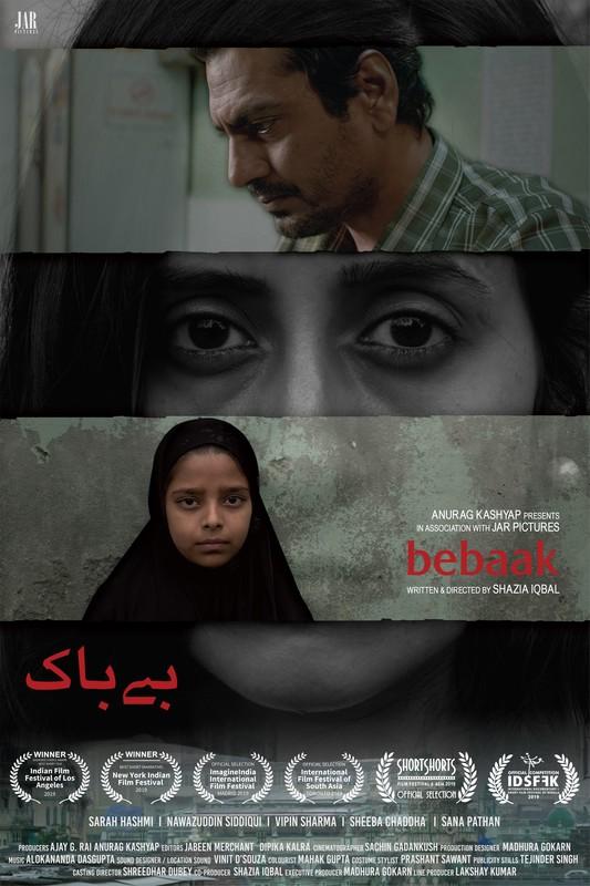 Film Guide 2019 – Chicago South Asian Film Festival – CSAFF