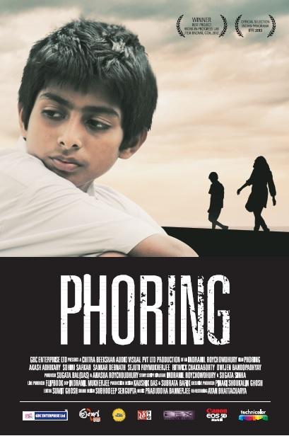 phoring_poster